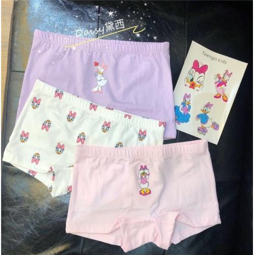 KB21Y-0517-086-女童純棉平口4角內褲3件組-童裝