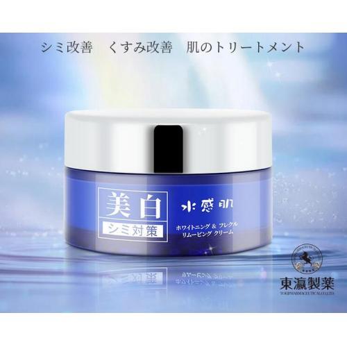 KB21Y-0614-034-日本SUIKAN HADA水感肌美白祛斑霜,30g-團批群組